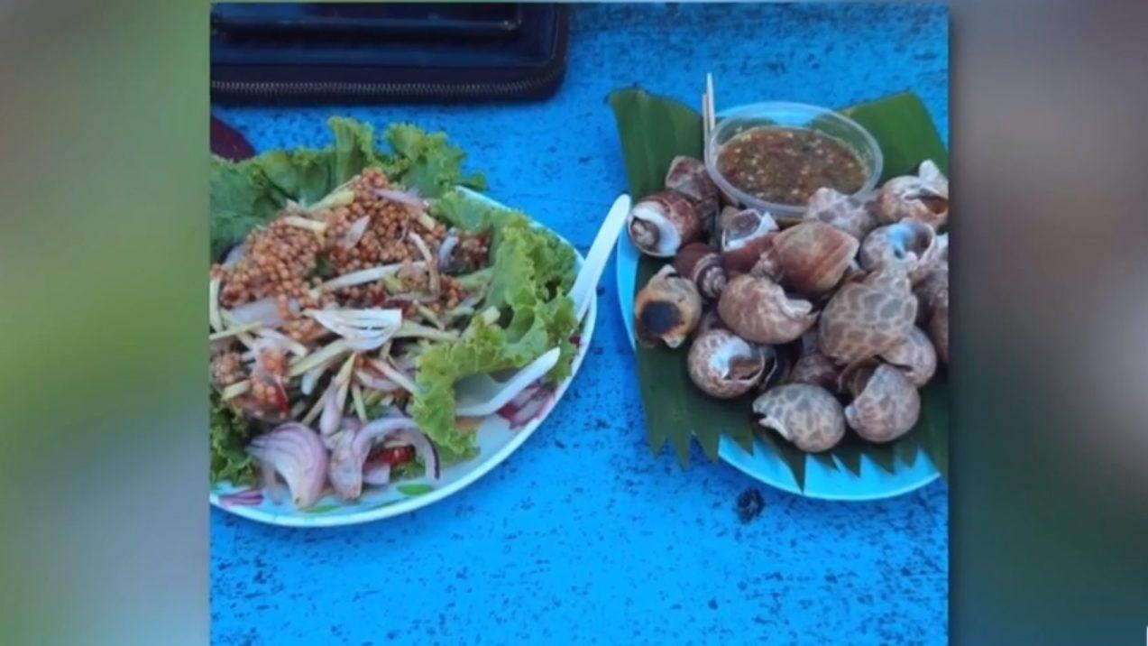 อาหารทะเล อาหารแช่ฟอร์มาลีน