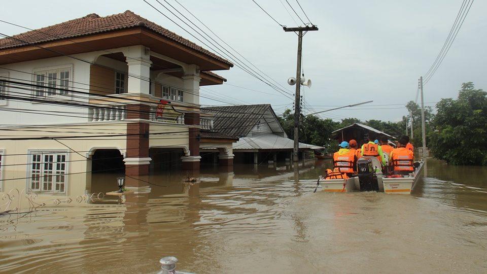 น้ำท่วม น้ำท่วมอุบล บริจาค