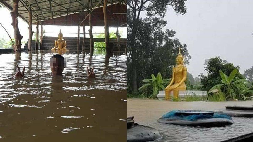 น้ำท่วม ปิดการจราจร พายุ สถาณการณ์น้ำท่วม