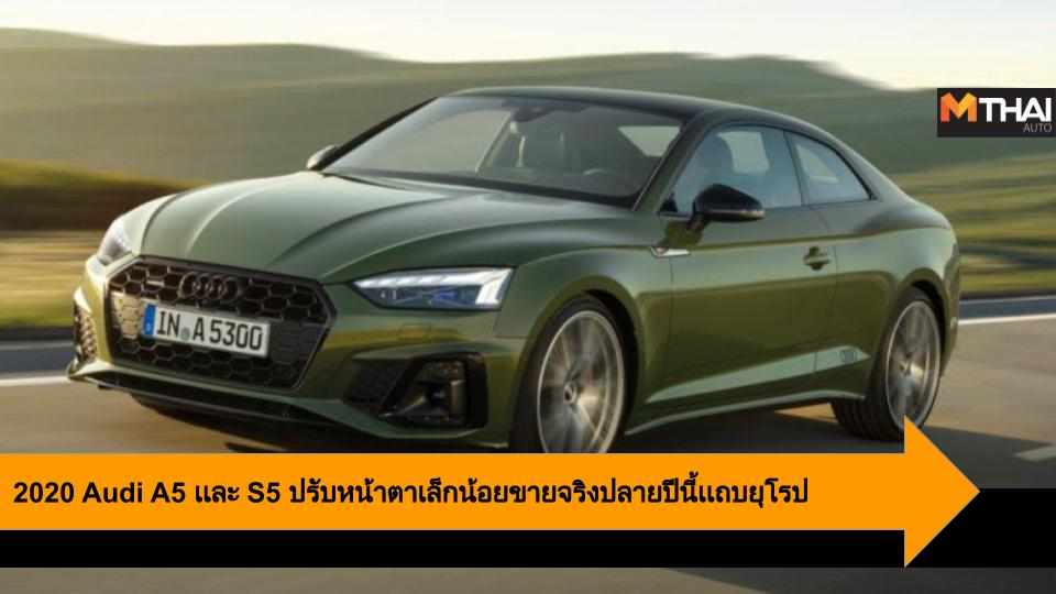 Audi A5 Audi S5 รถคูเป้ อาวดี้