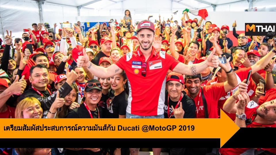 DucatiThailand MotoGP2019 SharichHolding ThaiGP TribunaDucati