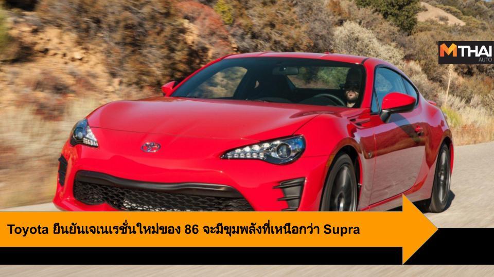 New 86 Toyota Supra Toyota86 รถสปอร์ต