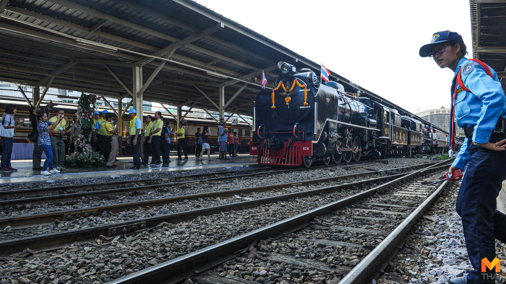 การรถไฟแห่งประเทศไทย รถจักรไอน้ำ รัชกาลที่ 5 วันปิยมหาราช