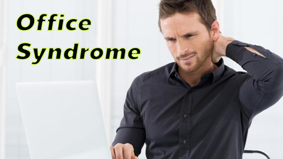Office Syndrome มนุษย์เงินเดือน สุขภาพ ออฟฟิศซินโดรม โรค