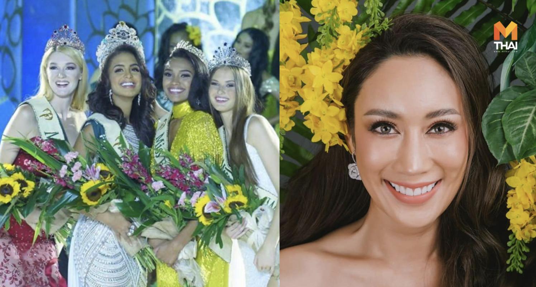 miss earth miss earth 2019 Miss Earth Thailand น้ำเพชร ฏีญาร์ภา กฤษณสุวรรณ ประกวดนางงาม มิสเอิร์ธ มิสเอิร์ธ 2019 มิสเอิร์ธไทยแลนด์ มิสเอิร์ธไทยแลนด์ 2019