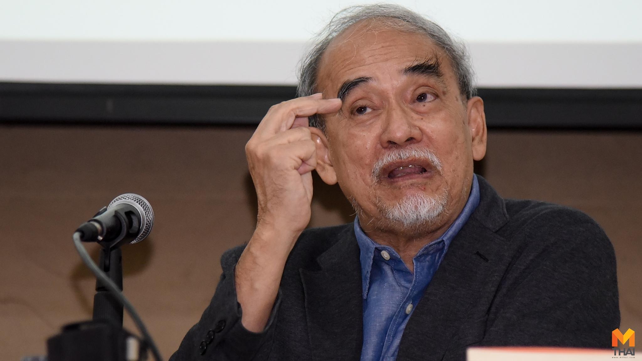 การเมืองไทย วิจารณ์การเมือง