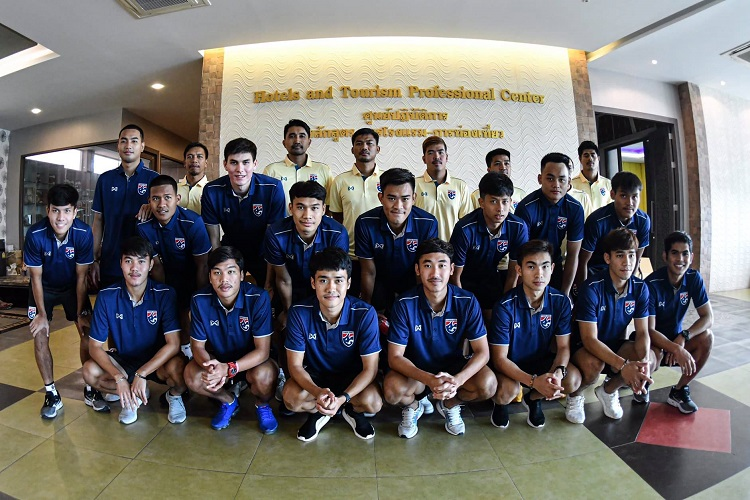 ทีมชาติไทยชุดยู23ปี