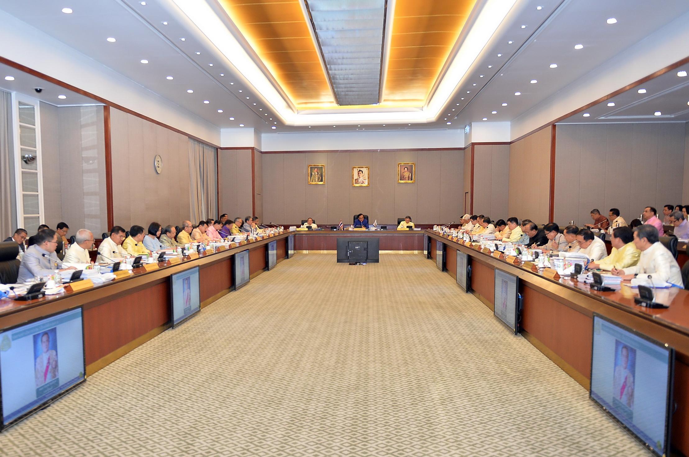 ประชุมสุดยอดอาเซียน วันหยุด วันหยุดกรณีพิเศษ หยุดกรณีพิเศษ