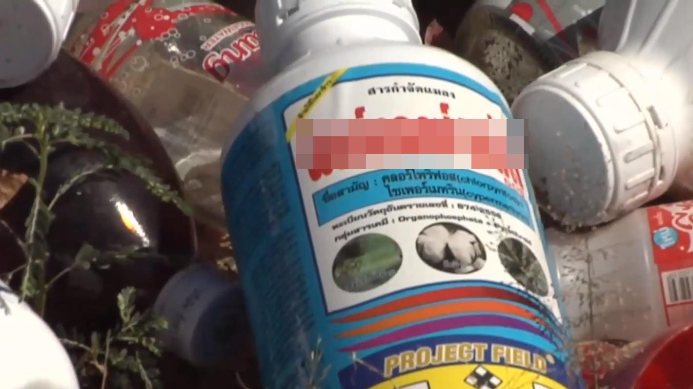 พาราควอต อนุทิน ชาญวีรกูล แบนสารเคมี