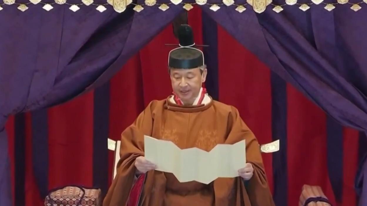 ญี่ปุ่น สมเด็จพระจักรพรรดิญี่ปุ่น