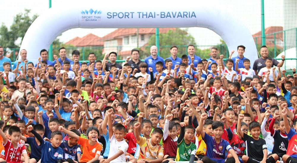 STB Football Academy บาเยิร์น มิวนิค สปอร์ตไทย – บาวาเรีย