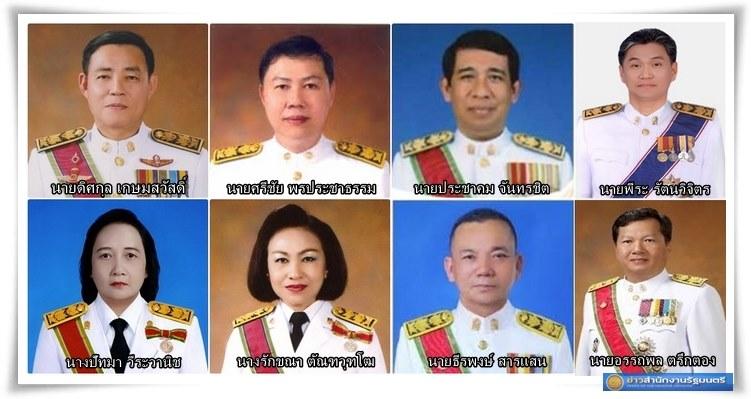 กระทรวงศึกษาธิการ มติคณะรัฐมนตรี