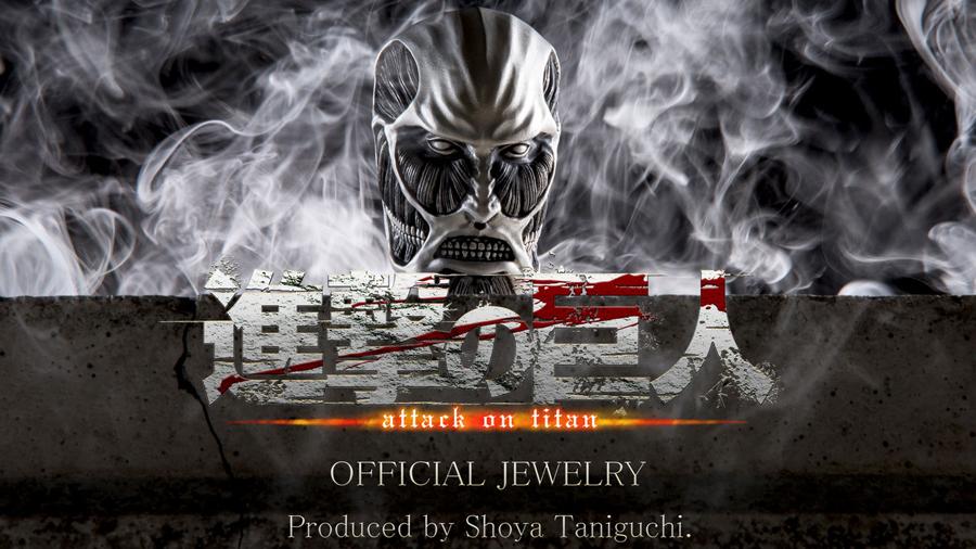 Attack on Titan Colossal Titan Hajime Isayama Ring Shoya Taniguchi Titan เครื่องประดับ แฟชั่น แหวน
