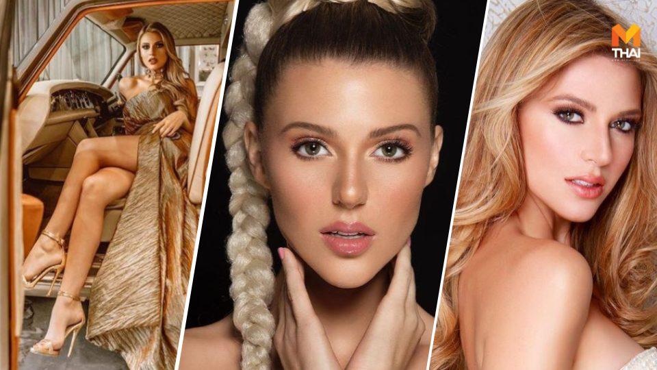 Miss Universe 2019 Miss Universe Puerto Rico Miss-Universe ประกวดนางงาม มิสยูนิเวิร์ส มิสยูนิเวิร์ส 2019 มิสยูนิเวิร์สเปอร์โตริโก