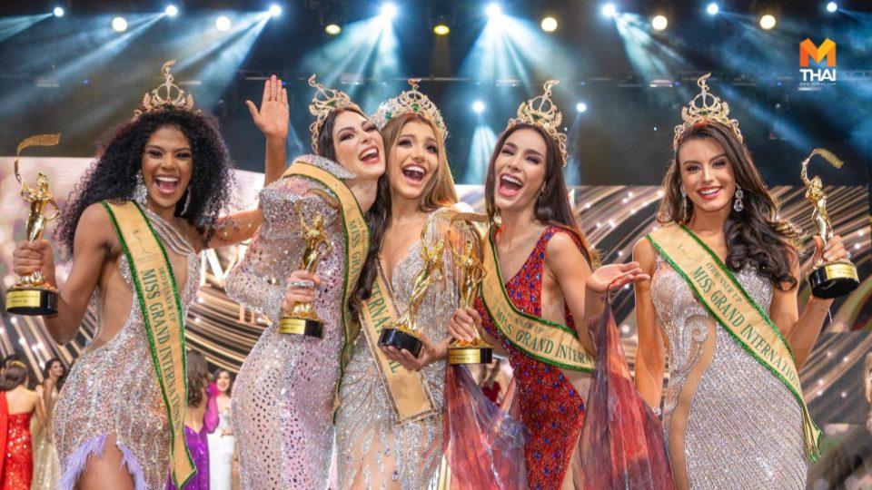 MISS GRAND THAILAND Miss Grand Thailand 2019 ประกวดนางงาม มิสแกรนด์อินเตอร์เนชั่นแนล