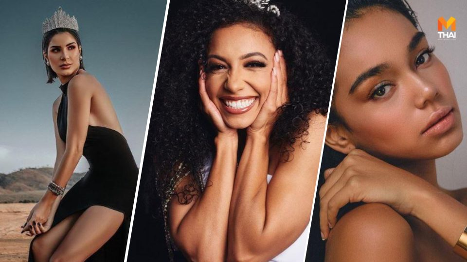 Miss Universe 2019 Miss-Universe นางงาม 2019 นางงามฝั่งอเมริกา ประกวดนางงาม มิสยูนิเวิร์ส มิสยูนิเวิร์ส 2019