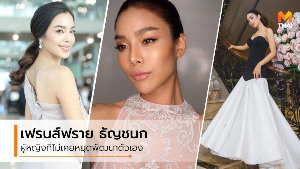 Miss Thailand World Miss Thailand World 2015 ผู้ประกาศข่าว มิสไทยแลนด์เวิลด์ มิสไทยแลนด์เวิลด์ 2015 เฟรนส์ฟราย ธัญชนก มูลนิลตา