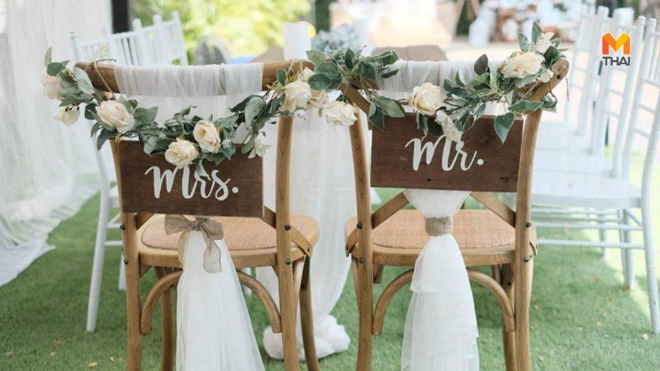 จัดงานแต่ง นนทบุรี จัดงานแต่งงาน สถานที่จัดงานแต่ง สถานที่จัดงานแต่ง โซน นนทบุรี