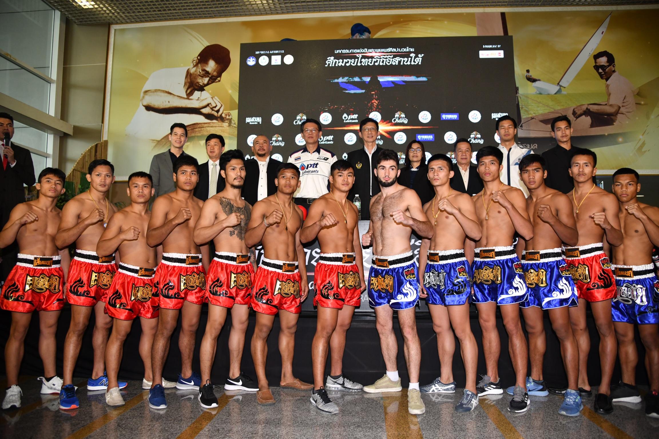 กกท. กระทรวงท่องเที่ยวและกีฬา ศึกมวยไทยวิถีอีสานใต้