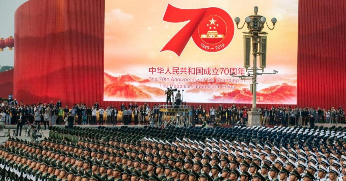 70 ปี ข่าวสดวันนี้ วันชาติจีน