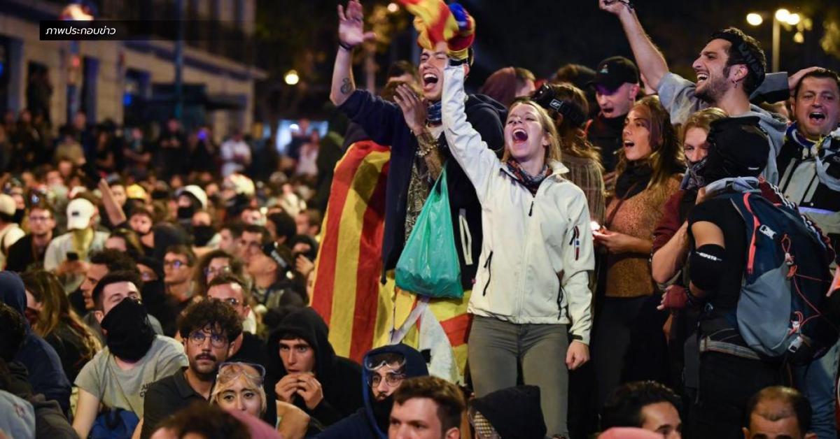 กาตาลุญญา ประท้วง สเปน