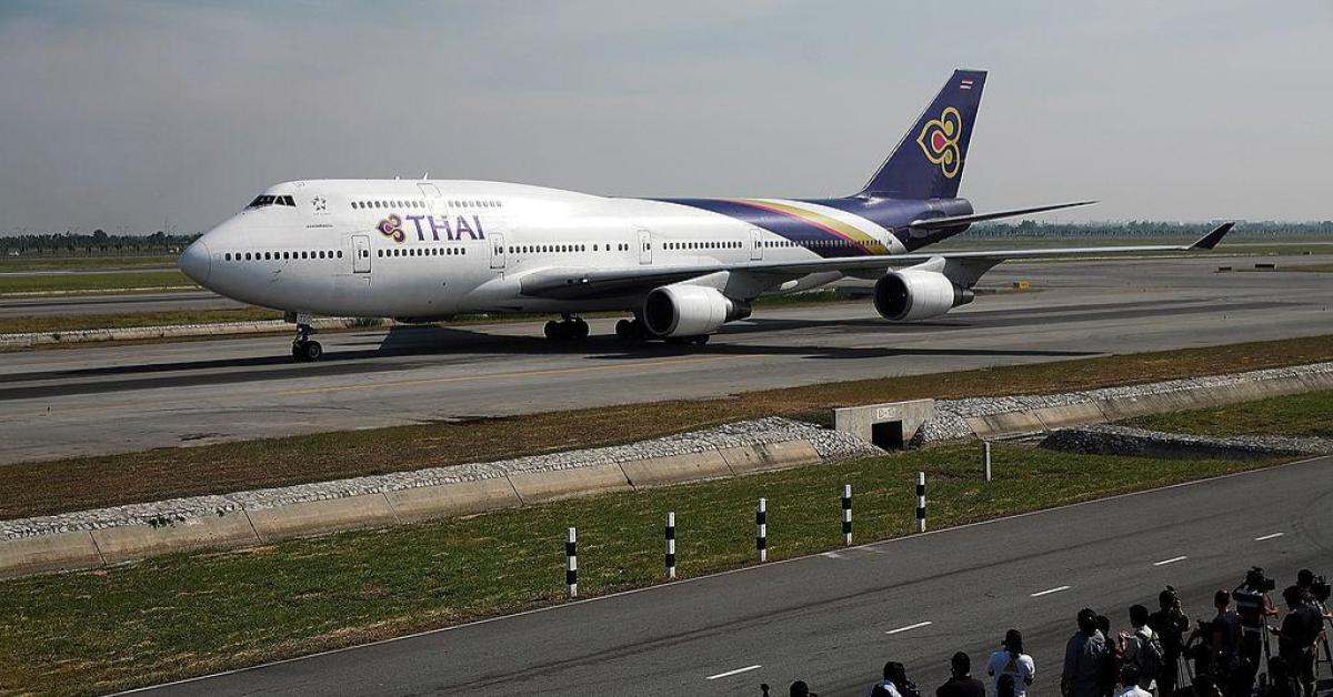 การบินไทย ข่าวสดวันนี้ ฮาจิบิส