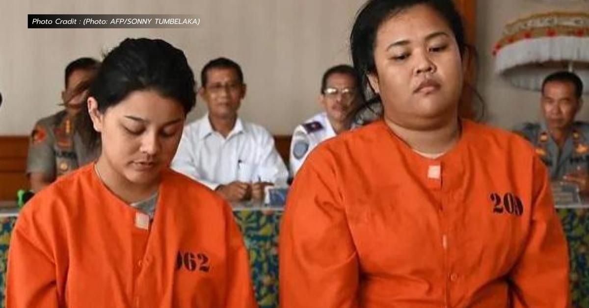 ขนยาไอซ์ บาหลี ยิงเป้า หญิงไทย