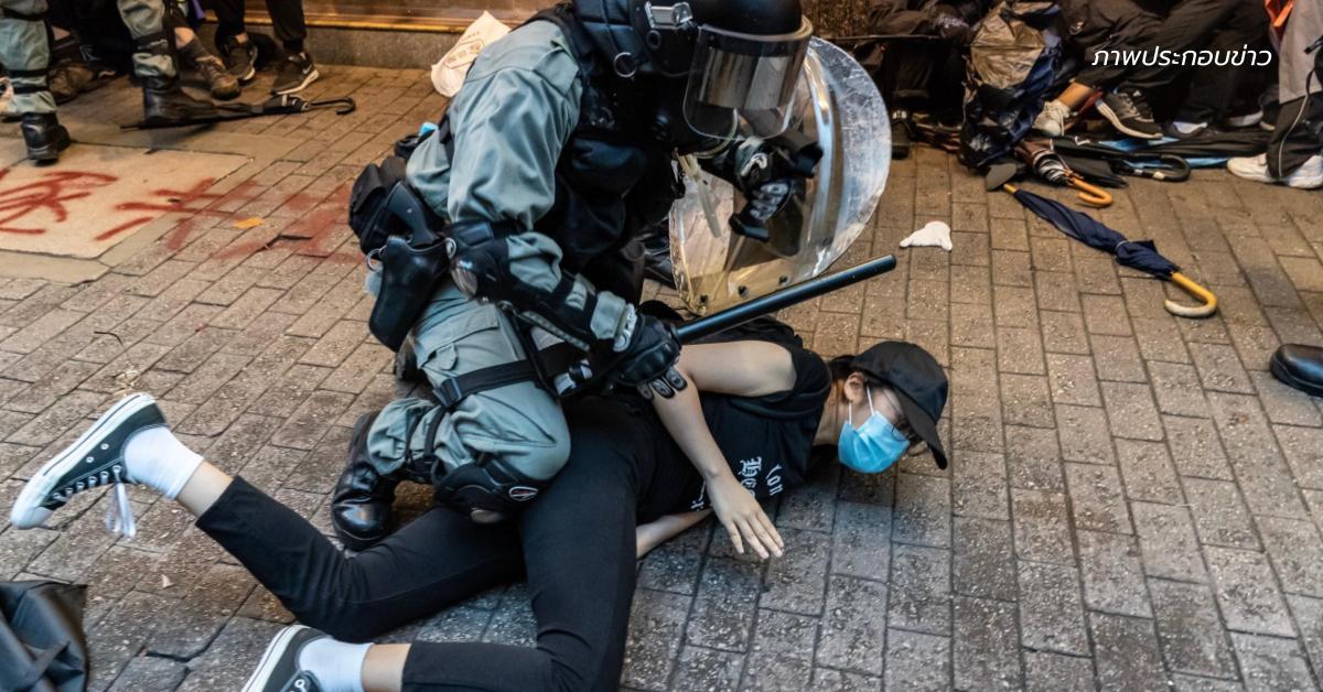 ข่าวสดวันนี้ ประท้วงฮ่องกง ห้ามสวมหน้ากาก