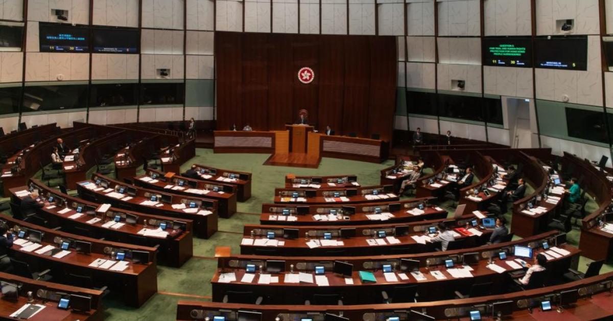 กฎหมายผู้ร้ายข้ามแดน ประท้วง ฮ่องกง