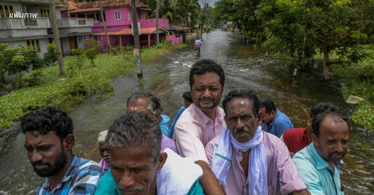 ข่าวสดวันนี้ น้ำท่วมอินเดีย