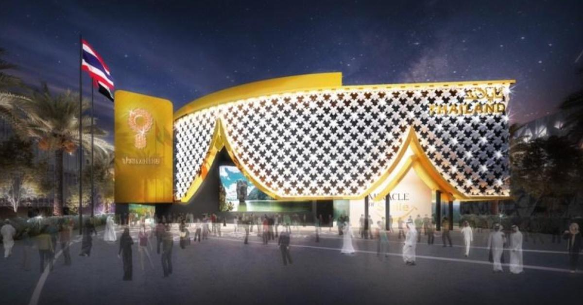 Thailand pavilion World Expo 2020 ข่าวสดวันนี้