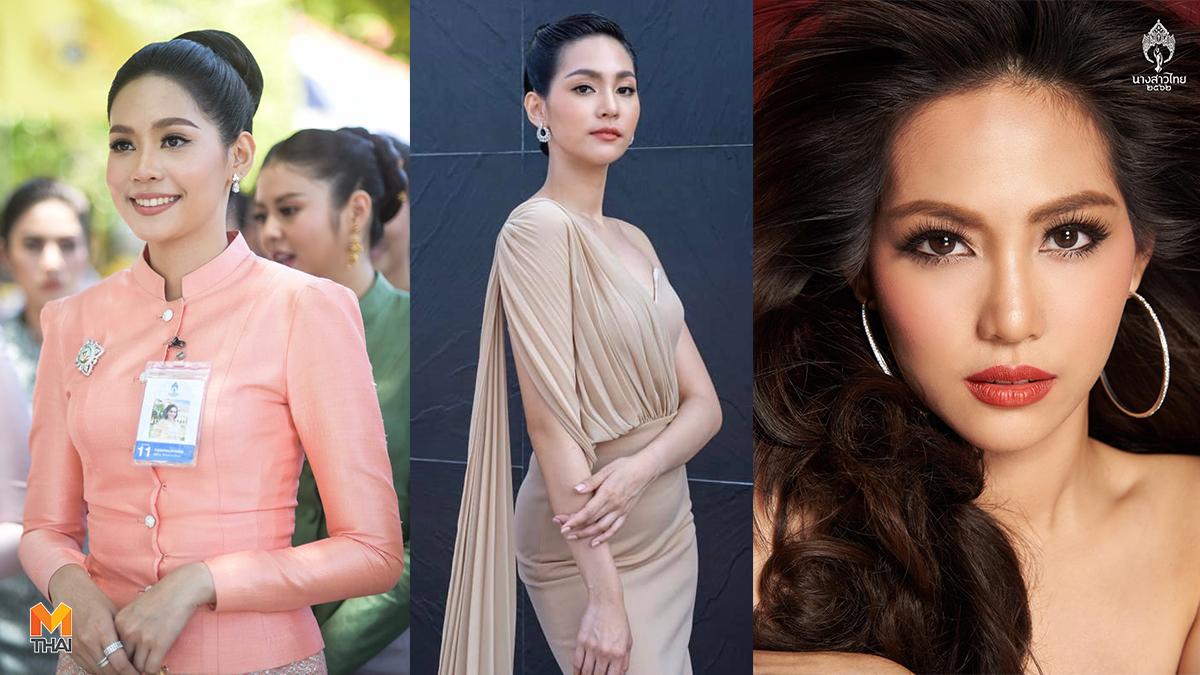 Miss International Miss International Thailand Miss International Thailand 2019 Miss Thailand Miss Thailand 2019 นางสาวไทย 2562 บิ๊นท์ สิรีธร ประกวดนางงาม มิสอินเตอร์เนชั่นแนล มิสอินเตอร์เนชั่นแนล 2019 มิสอินเตอร์เนชั่นแนลไทยแลนด์2015
