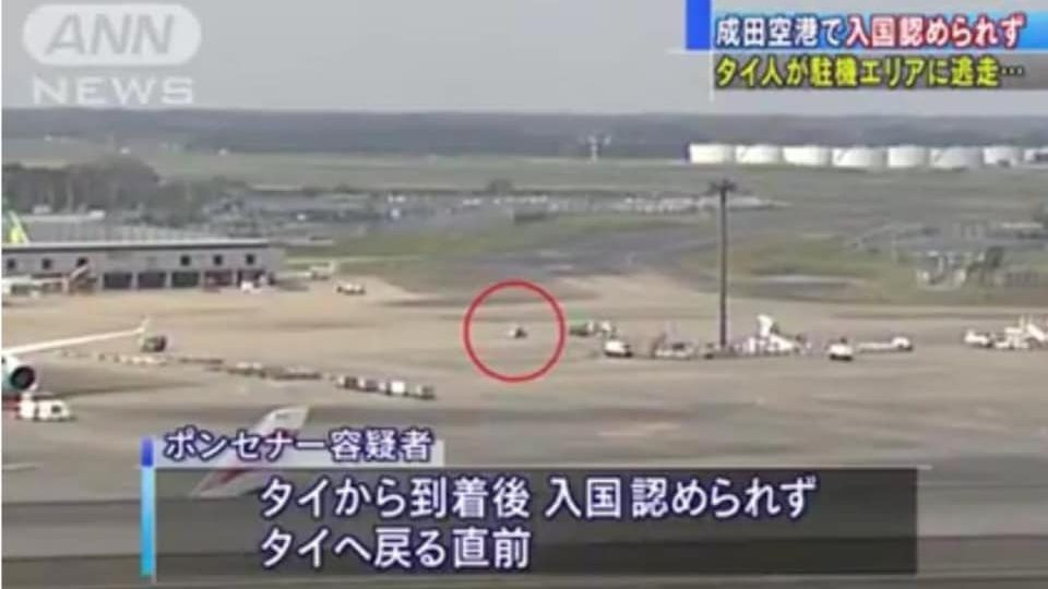 ข่าวญี่ปุ่น ข่าวสดวันนี้ คนไทยหนีเข้าญี่ปุ่น