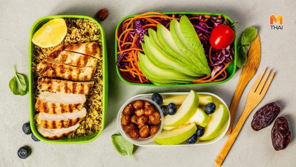 ลดความอ้วน อาหารคลีน อาหารลดน้ำหนัก เมนูอาหารคลีน เมนูอาหารลดความอ้วน เมนูอาหารลดน้ำหนัก