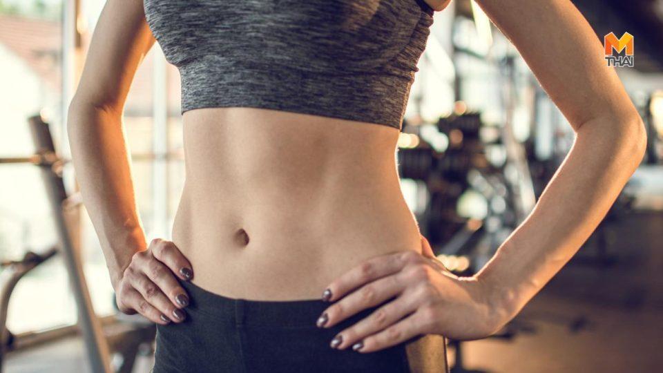 ทฤษฎี 21 วัน ลดความอ้วน ลดน้ำหนัก ออกกำลังกาย