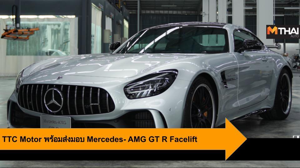 AMG GT R AMG GT R Facelift Mercedes-AMG Mercedes-Benz TTC Motor เมอร์เซเดส-เบนซ์