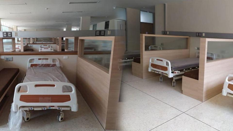 ห้องผู้ป่วยเตียงรวม เตียงรวม โรงพยาบาลคูเมือง