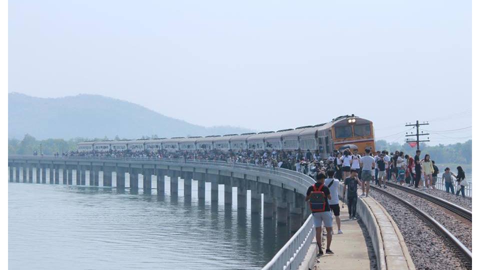 การรถไฟแห่งประเทศไทย รถไฟกรุงเทพฯ-เขื่อนป่าสัก รถไฟลอยน้ำ