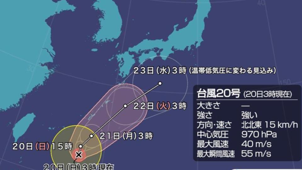 ข่าวญี่ปุ่น พายุ