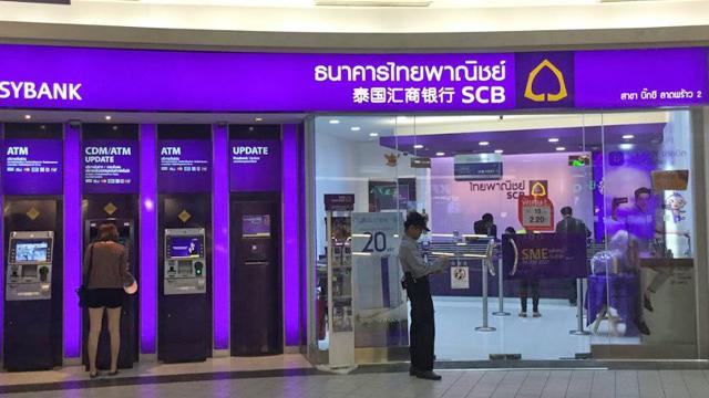 ข่าวสดวันนี้ ธนาคารไทยพาณิชย์