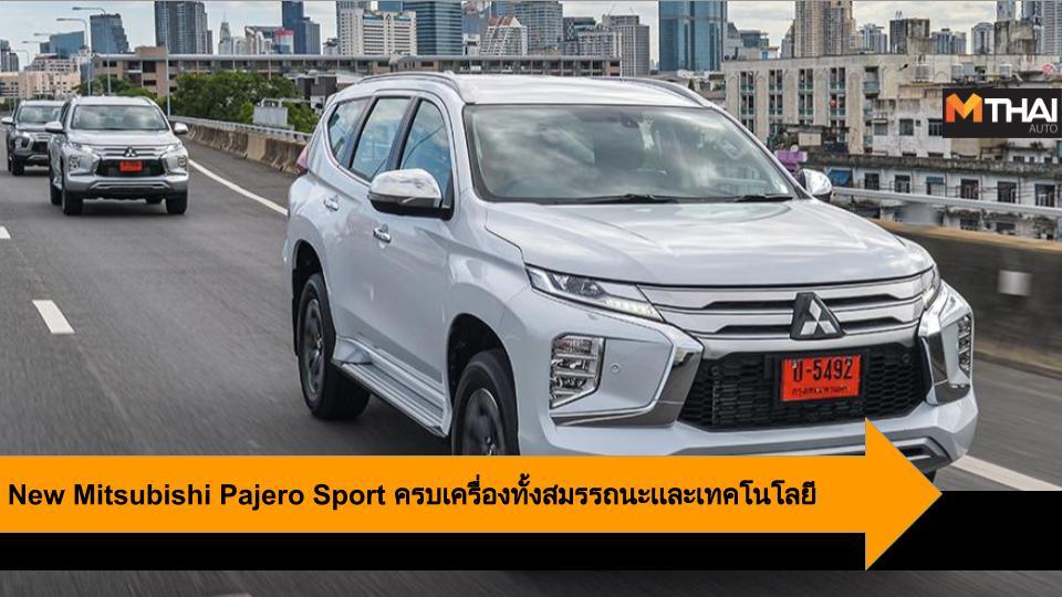 Mitsubishi Pajero Sport suv มิตซูบิชิ ปาเจโร มิตซูบิชิ ปาเจโร สปอร์ต รถยนต์อเนกประสงค์