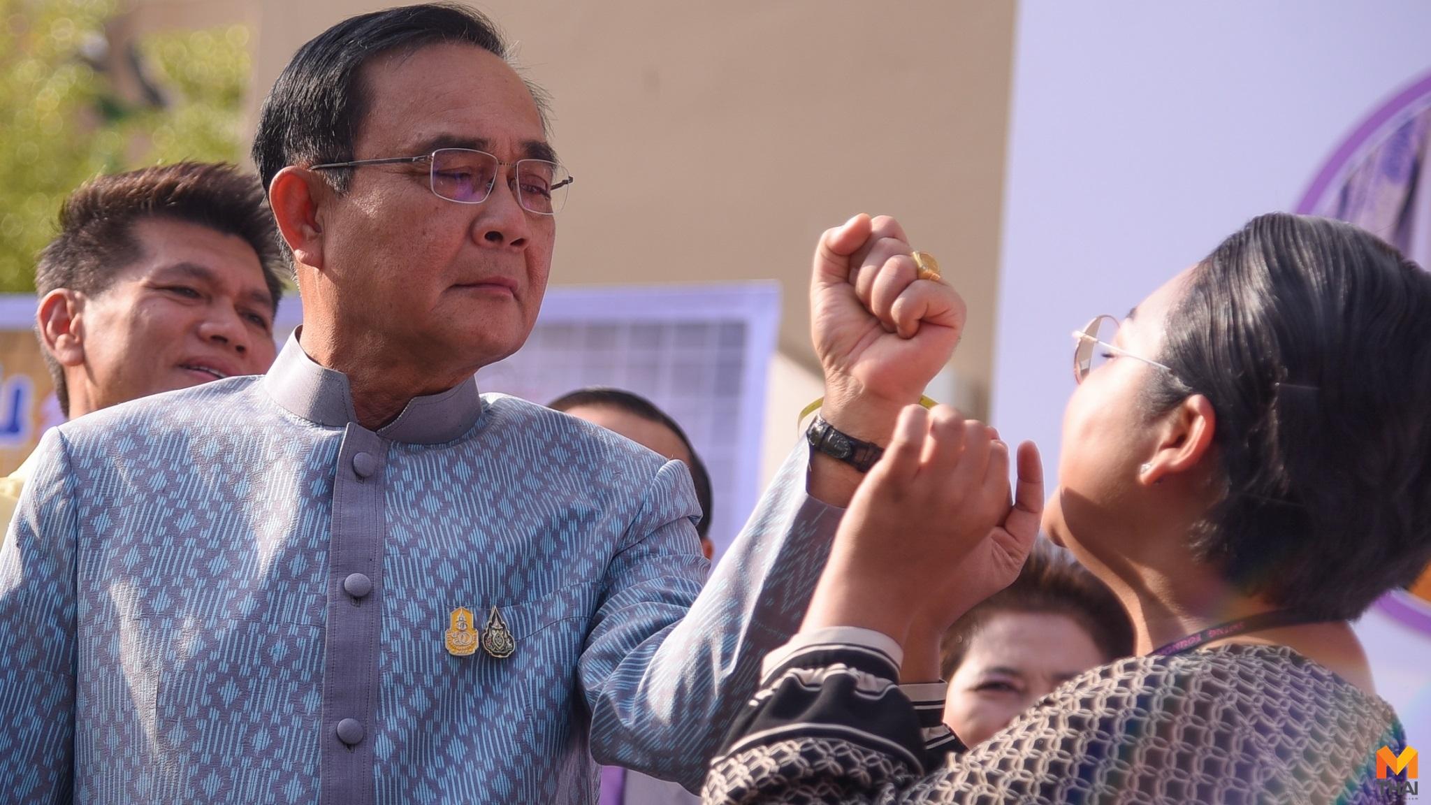 นายกรัฐมนตรี ประยุทธ์ จันทร์โอชา วันเอดส์โลก