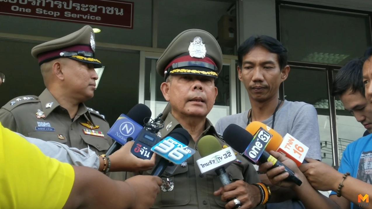 ยิงกันในศาล ศาลจังหวัดจันทบุรี เสมียนทนาย