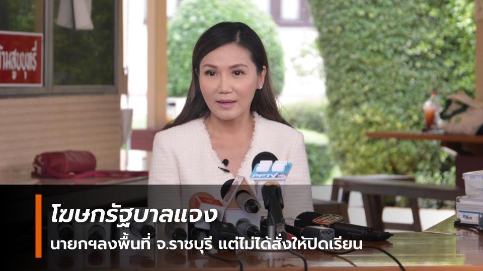 ทีมชาติไทยชุดซีเกมส์2019 ร้อยตำรวจเอก รชต พุ่มพันธุ์ม่วง สินทวีชัย หทัยรัตนกุล