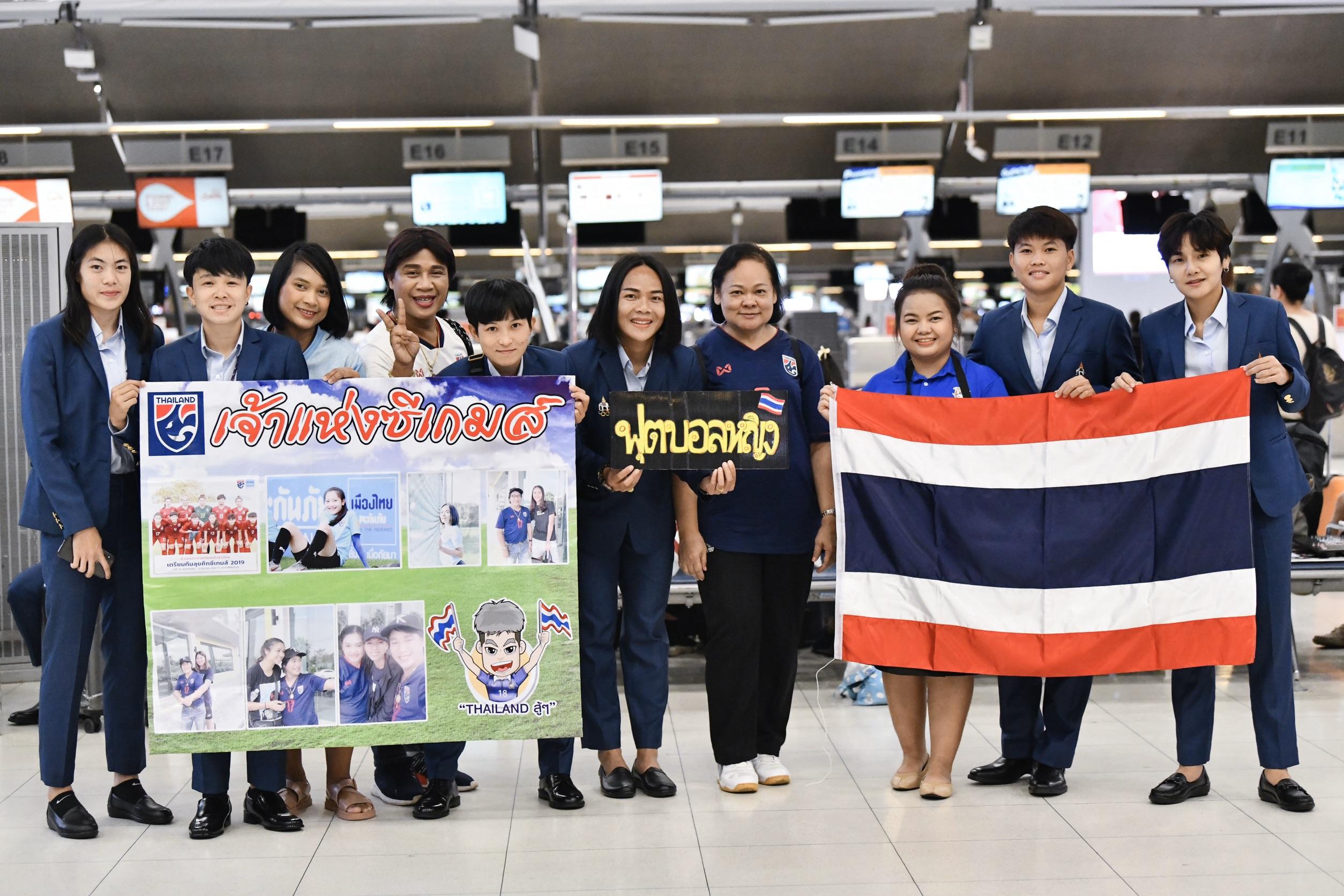 ซีเกมส์2019 ทีมฟุตยอลหญิงทีมชาติไทย