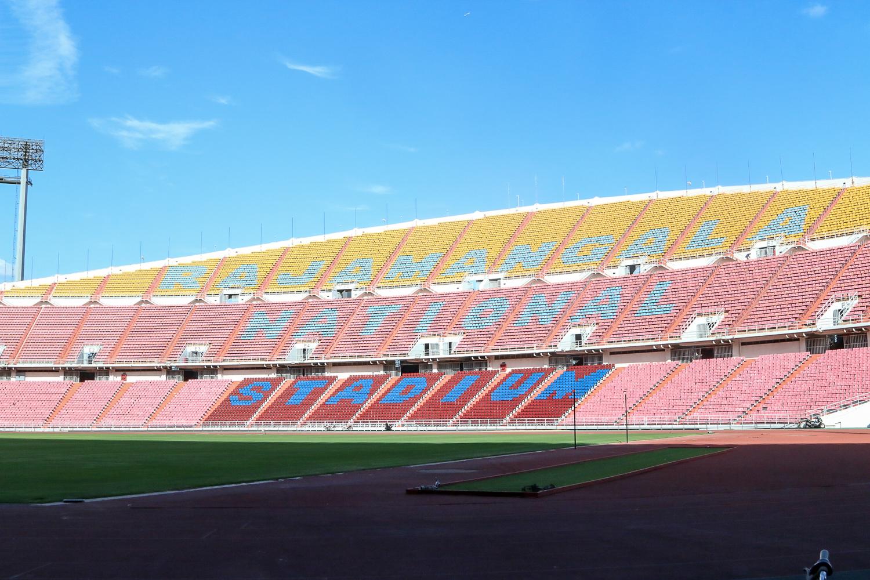 สนามราชมังคลากีฬาสถาน เอเอฟซียู23ชิงแชมป์เอเชีย2020