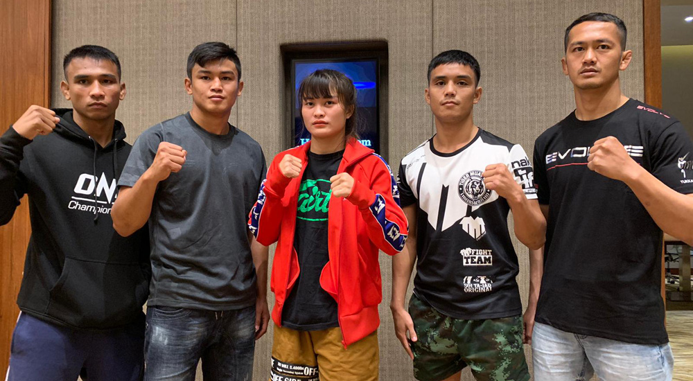 ONE Championship ONE: MASTERS OF FATE