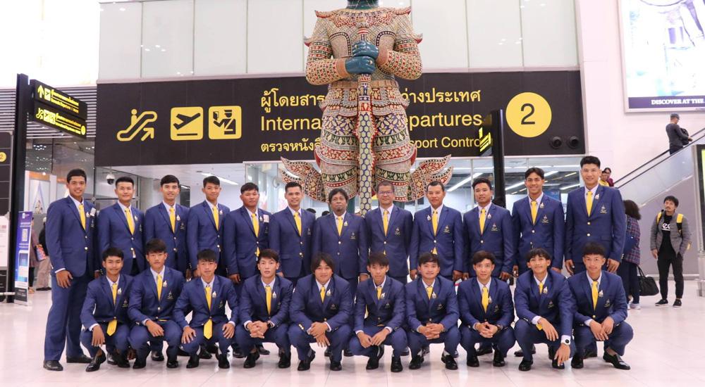 ซอฟท์บอล ซีเกมส์ ทีมชาติไทย