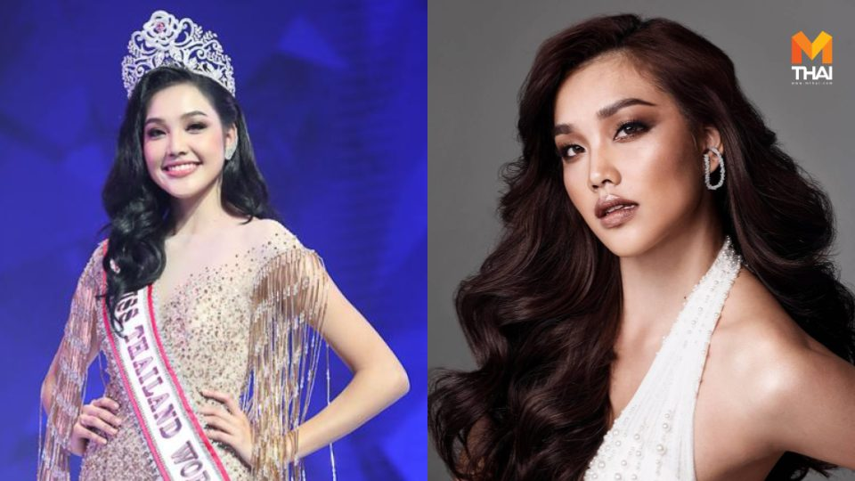 Miss Thailand World Miss Thailand World 2019 miss world Miss World 2019 มิสเวิลด์ มิสเวิลด์ 2019 มิสไทยแลนด์เวิลด์ มิสไทยแลนด์เวิลด์ 2019 เกรซ นรินทร เกรซ นรินทร ชฏาภัทรวรโชติ