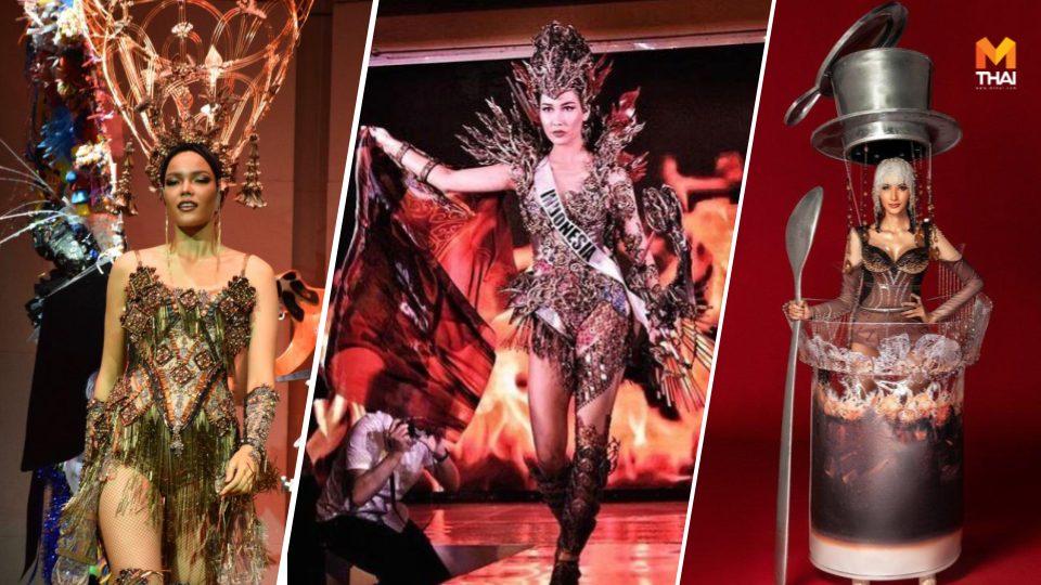 Miss Universe 2019 Miss-Universe ชุดประจำชาติ ประกวดนางงาม ฟ้าใส ปวีณสุดา มิสยูนิเวิร์ส มิสยูนิเวิร์ส 2019
